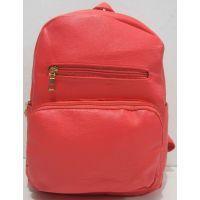 Городской рюкзак (коралловый) 17-11-047