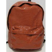 Городской рюкзак с тиснением под кожу рептилии (рыжий) 17-6-003