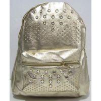 Городской рюкзак с заклёпками (золотой) 18-03-023