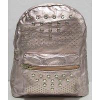 Городской рюкзак с заклёпками (бронзовый) 18-03-023