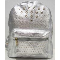 Городской рюкзак  (серебряный) 18-03-024