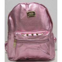 Городской рюкзак (розовый) 18-03-025
