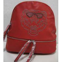 Городской  рюкзак  с тигром (красный) 18-08-033