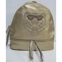 Городской  рюкзак  с тигром (золотой) 18-08-033