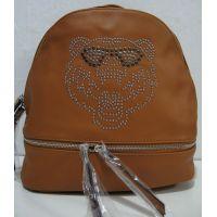 Городской  рюкзак  с тигром  18-08-033