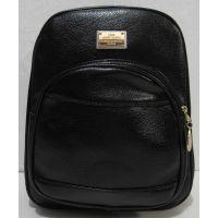 Городской классический рюкзак 18-08-046