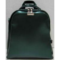 Женский кожаный рюкзак (зелёный перламутровый) 18-11-022