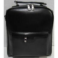 Женский кожаный рюкзак-сумка (чёрный) 18-11-025