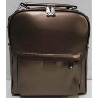 Женский кожаный рюкзак-сумка (бронзовый перламутровый)18-11-025