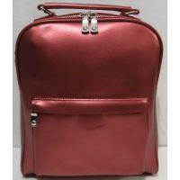 Женский кожаный рюкзак-сумка (светло-бордовый перламутровый) 18-11-025