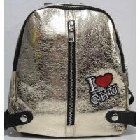 Стильный городской рюкзак (золотой) 18-11-039