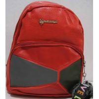 Рюкзак женский (красный)18-12-120