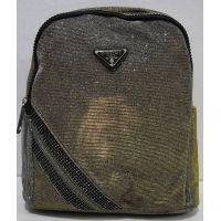 Городской рюкзак Хамелеон (золотой) 19-01-004