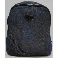 Городской рюкзак Хамелеон (синий) 19-01-004