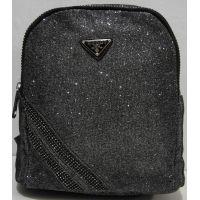 Городской рюкзак Хамелеон (серебряный) 19-01-004