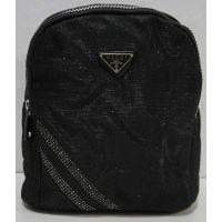 Городской рюкзак Хамелеон (чёрный) 19-01-004