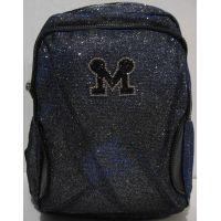 Городской рюкзак Хамелеон (синий) 19-01-005