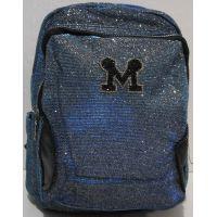 Городской рюкзак Хамелеон (бирюзовый) 19-01-005