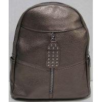 Городской рюкзак (бронзовый) 19-01-006