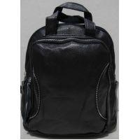 Городской рюкзак-сумка (синий) 19-01-007