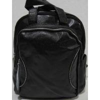 Городской рюкзак-сумка (чёрный) 19-01-007