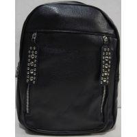 Городской рюкзак (синий) 19-01-008