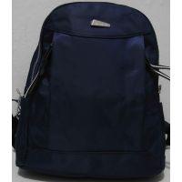 Городской тканевый рюкзак (синий) 19-01-009