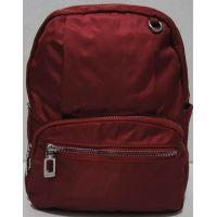 Городской тканевый рюкзак (красный) 19-01-010