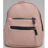 Городской рюкзак с замочками (розовый) 19-04-001