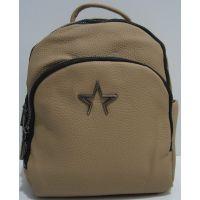 Городской рюкзак (хаки) 19-04-002