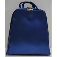 Женский кожаный рюкзак-сумка (синий перламутровый) 19-04-005