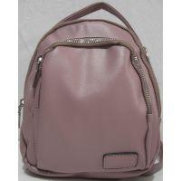 Женский небольшой рюкзак - сумка  ( пудровый ) 19-05-025