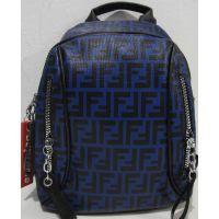 Женский городской рюкзак  (синий)  19-05-182