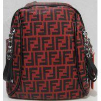 Женский городской рюкзак  (красный)  19-05-182