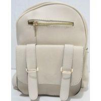 Женский городской рюкзак с ремнями (бежевый) 19-05-214