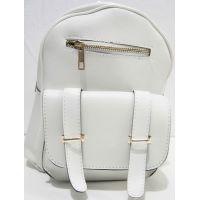 Женский городской рюкзак с ремнями (белый) 19-05-214