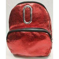 Женский городской рюкзак (красный) 19-06-004