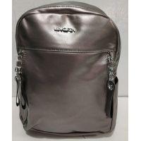 Женский городской рюкзак (бронзовый) 19-06-007
