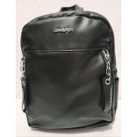 Женский городской рюкзак (чёрный) 19-06-007