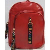 Городской рюкзак  Love (красный)  19-06-041