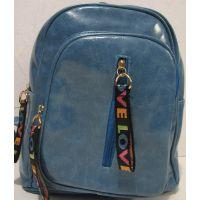 Городской рюкзак  Love (голубой)  19-06-041