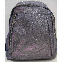 Городской рюкзак с блёстками  (розовый) 19-06-046