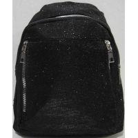 Городской рюкзак с блёстками  (чёрный) 19-06-046