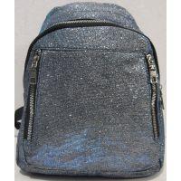 Городской рюкзак с блёстками  (голубой) 19-06-046