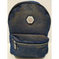 Женский городской рюкзак (синий) 19-07-027