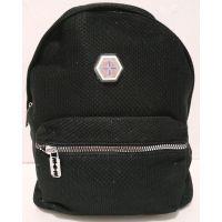 Женский городской рюкзак (чёрный) 19-07-027