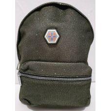 Женский городской рюкзак (бронзовый) 19-07-027