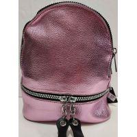 Городской рюкзак (розовый) 19-07-030