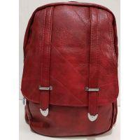 Городской рюкзак (красный) 19-07-031
