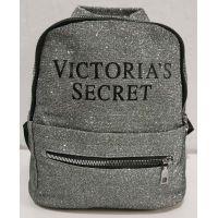 Женский тканевый рюкзак (серебряный) 19-08-043